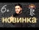ТИМУР РАХМАНОВ СТАРШИЙ БРАТ