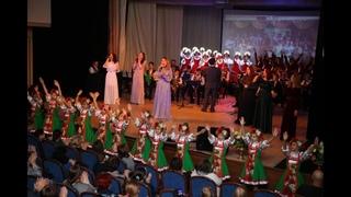 ДШИ №45 Юбилейный концерт, посвящённый 55-летию школы