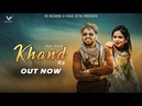 Khand Amu Aman Full Hd Video New Punjabi Songs 2019 Latest Punjabi Songs 2019 VS Records