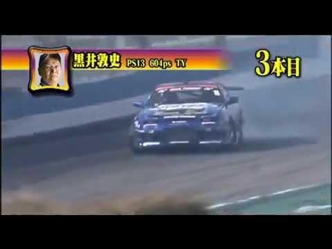 Atsushi kuroi's reverse entry drift at ebisu circuit