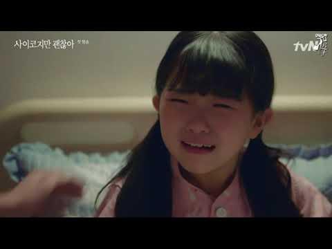 обзор первой серии дорамы Псих но всё в порядке Ким Су Хён и Со Е Джи в главных ролях