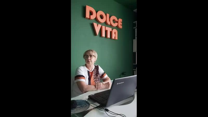 Live Туроператор Дольче Вита | Туры по России