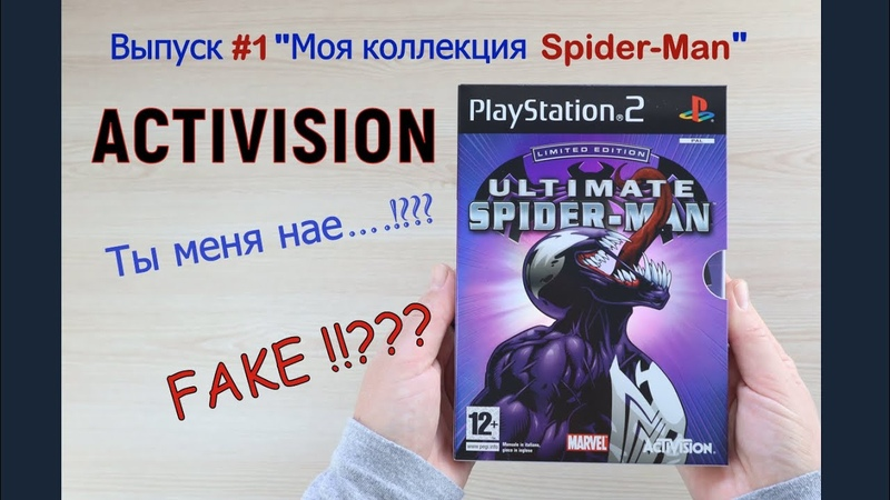 Ultimate Spider Man Limited Edition Unboxing PS2 PAL версия