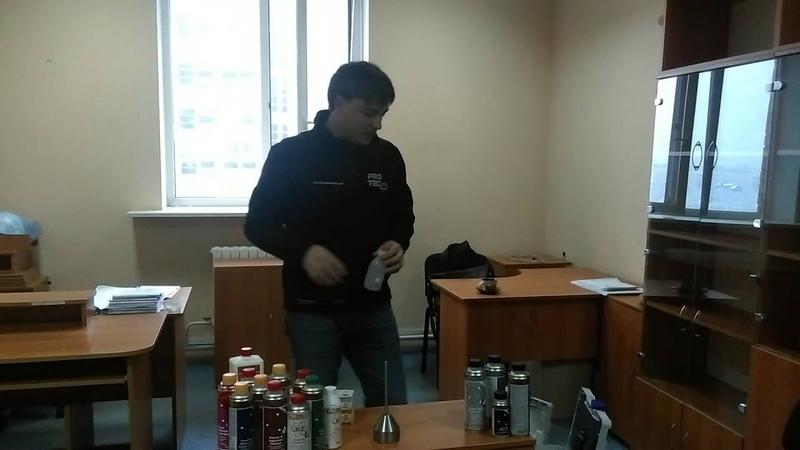 Презентация продукции Pro Tec (Про Тек) часть 2.
