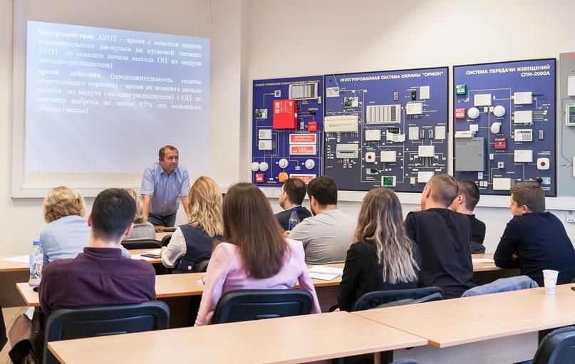 учебный центр ТАКИР
