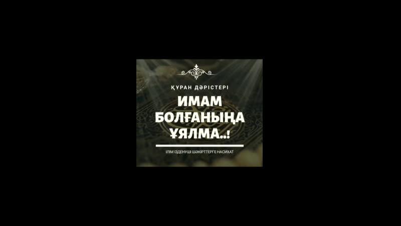 Yersin_amireInstaUtility_-00_B3hLIU_g2lz_11-.mp4