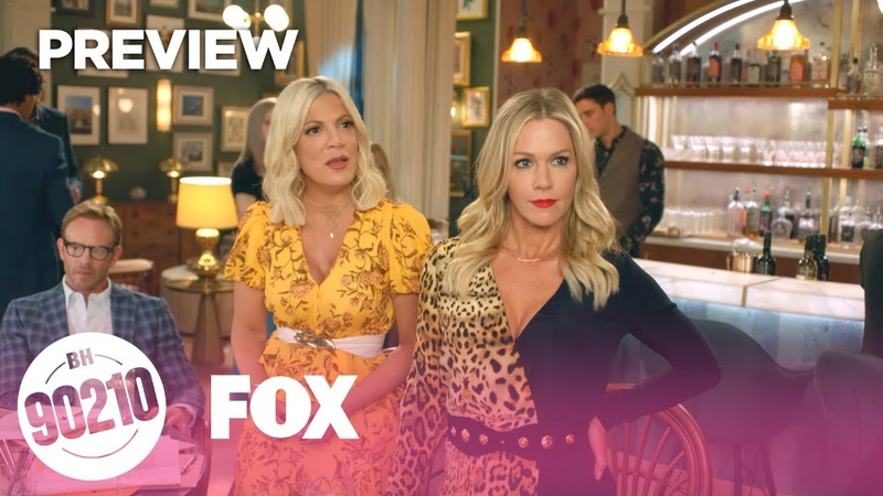 Preview: This Might Not Be The Right Move | Season 1 Ep. 4 | BH90210