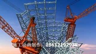 Shanghai Tower Animation上海中心大厦施工动画