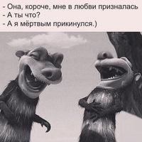 VasifAliev