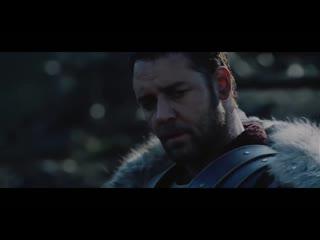 Maximus (гладиатор/ gladiator)