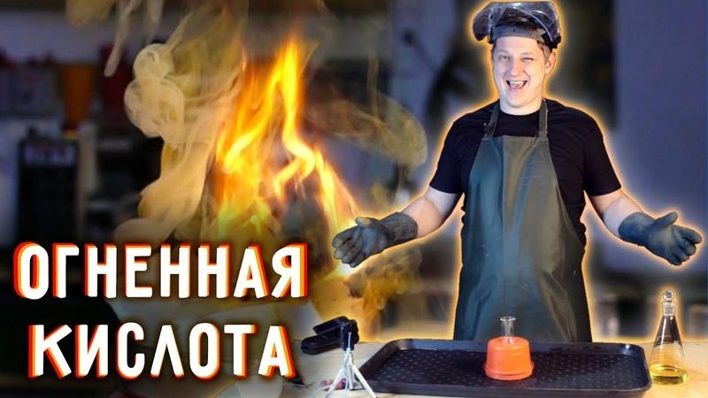 🔥 ОГНЕННАЯ КИСЛОТА 5 экспериментов с азотной кислотой