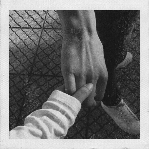 возьми мою руку картинки
