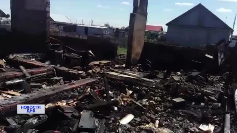 Пожар в Адамовском районе