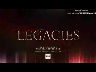Legacies   hopeless   season 2 trailer (рус суб)