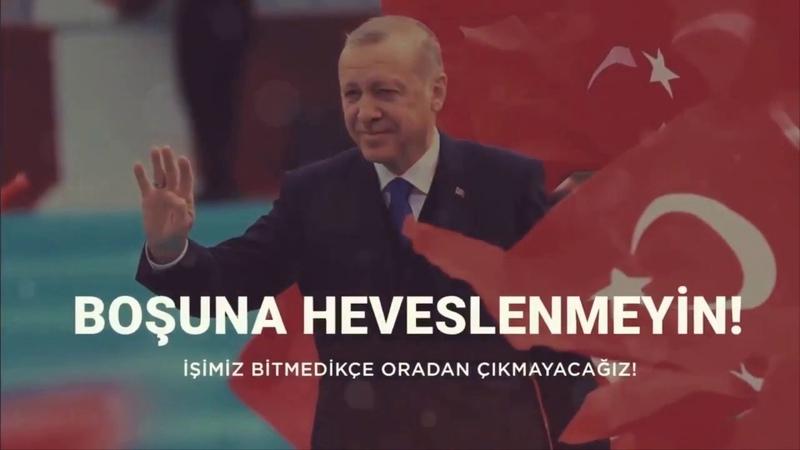 Recep Tayyip Erdoğan - Bariş Pınarı Hareketı Şiiri Özel Klip