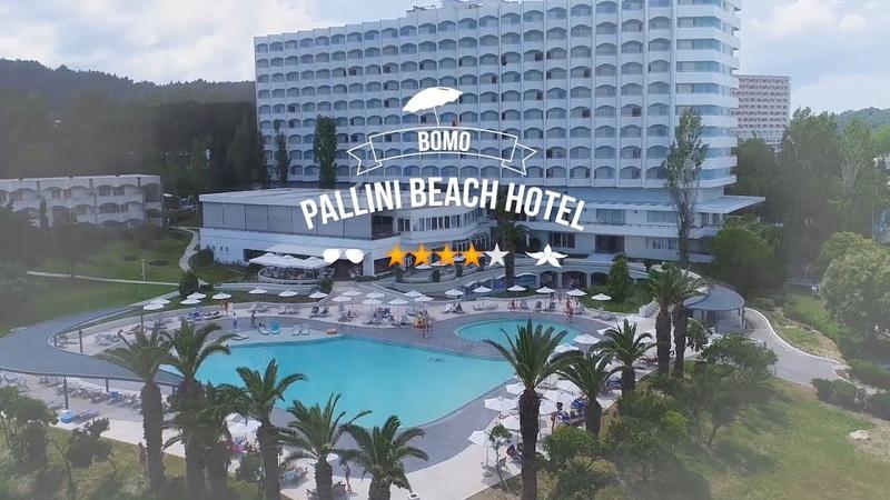 Отдых в Bomo Pallini Beach Hotel