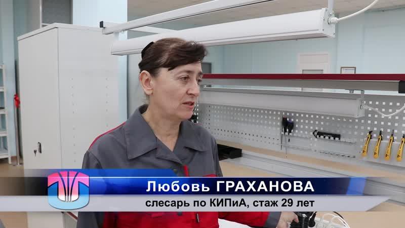 Открытие монтажного участка на ПМЗ 17 09 2019 Озёрск