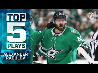 Top 5 Alexander Radulov plays from 2018-19 (720p)