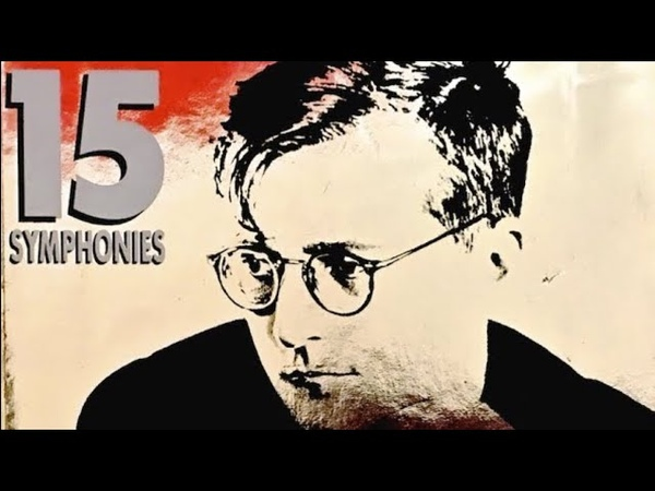 Shostakovich - Symphonies 1,2,3,4,5,6,7,8,9,10,11,12,13,14,15 (Century rec. : Kirill Kondrashin)