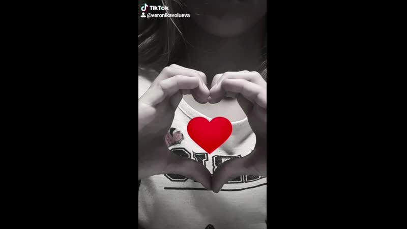 Никогда не разбивайте сердце к вам не вернутся