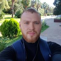 Филипп Гаврилов