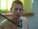 Если мы захотим любить нас научат Ананда Вардхана Свами Ananda Vardhana Swami