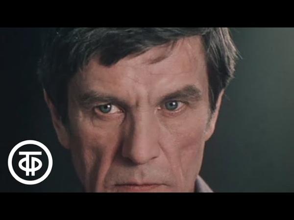 Люди и дельфины Фильм 2 Советская фантастика 1983