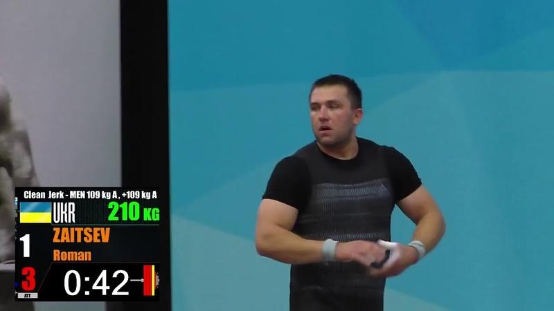 Alexander Cup - Men -109 kg., 109 kg. A