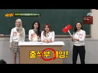 Knowing Brothers Mamamoo (720P) RAW