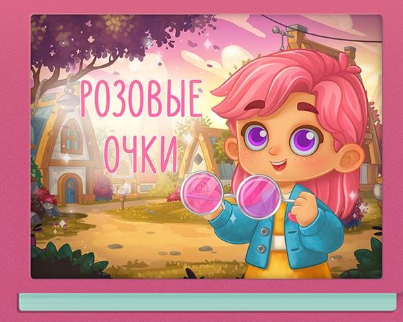 2HJpqoxvNA4 - Маленькие истории: сказки, книги на ночь для детей