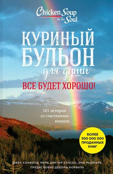 10 вдохновляющих книг, которые помогут победить депрессию, изображение №7