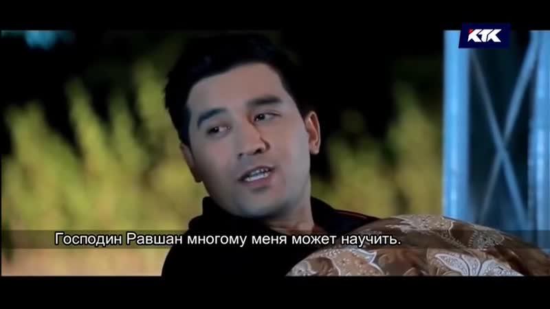 Менің досым - Үнді өзбек фильмі
