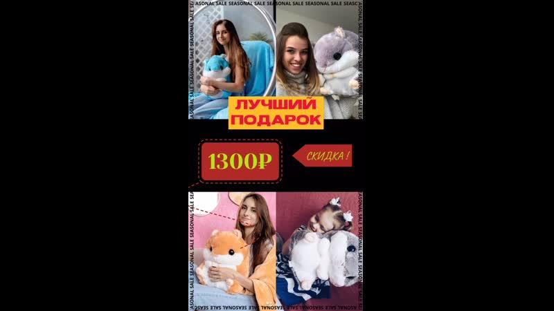 Instories ECF96097 6A95 4209 84DE