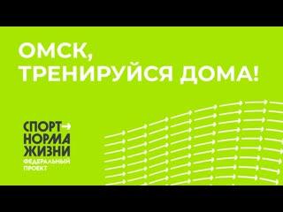 """ОНЛАЙН-ТРЕНИРОВКА ОТ ШКОЛЫ ПЛАВАНИЯ """"МОЯ СТИХИЯ"""""""