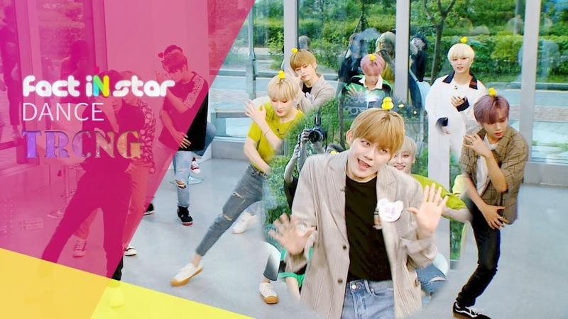 TRCNG Cover EXO ITZY SEVENTEEN TWICE ChungHa Monsta X WannaOne