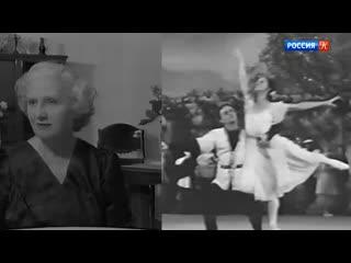 Прима-балерина Алла Шелест. Царская ложа Эфир  ТК Культура