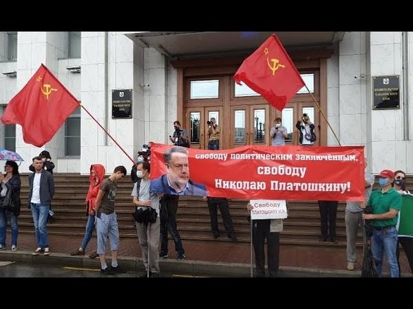 СВОБОДУ ПОЛИТЗАКЛЮЧЕННОМУ НИКОЛАЮ ПЛАТОШКИНУ 36й день протеста в Хабаровске Анонс фильма