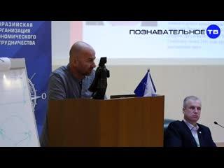 Неликвид российской власти (Познавательное ТВ, Олег Чагин