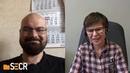 Интервью с Зурабом Белым, представителем программного комитета и докладчиком SECR