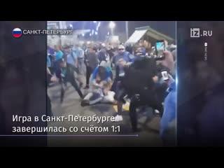 Драка фанатов Зенита и ОМОНа на матче против Краснодара