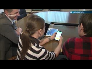 Архангельские стартаперы создали приложение для детей Junior Balance
