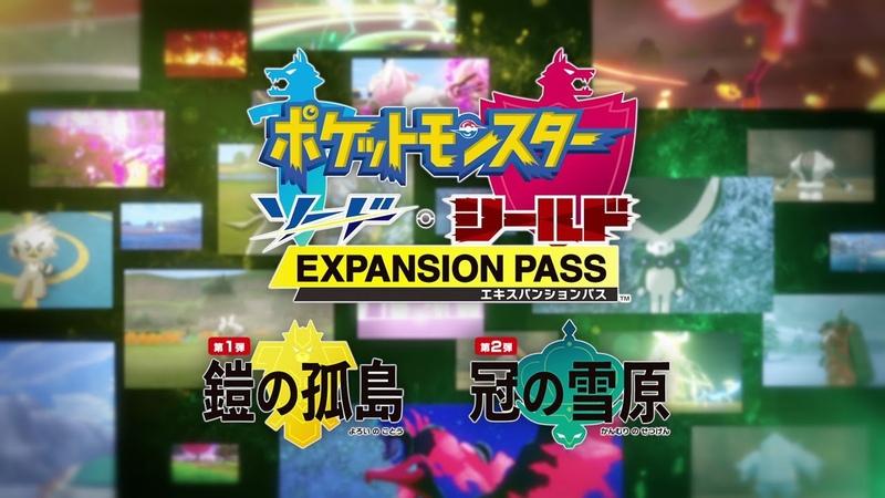 公式 『ポケットモンスター ソード・シールド エキスパンションパ 124