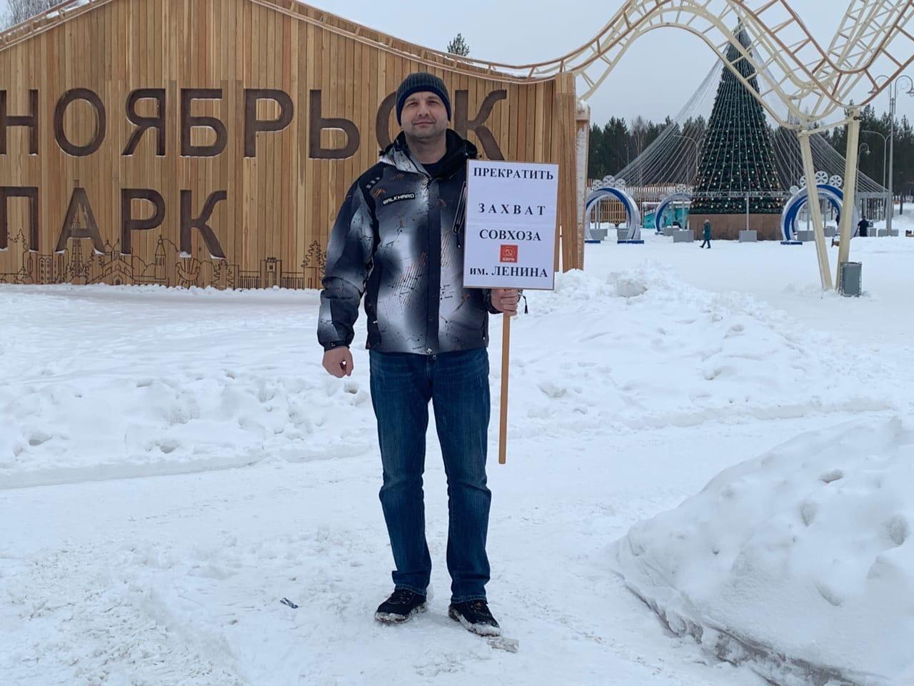 На Ямале продолжаются акции в защиту Грудинина и Левченко