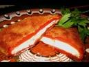 Закуска из перцев и брынзы Чушка бюрек