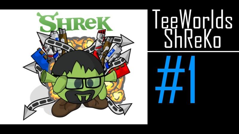 TeeWorlds ShReKo 1