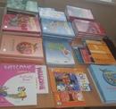 Подготовка к новому учебному году в самом разгаре! Пришла первая партия учебников! #nota_bene_lbt #и