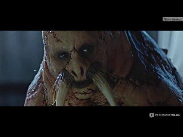 Самый отвратительный и пугающий фильм ужасов Бивень Blu ray HD