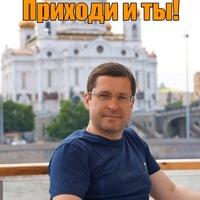 20-22 декабря 2019. Сатсанги Нго-Ма в Москве