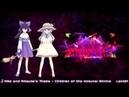南西 2.5 - Miko and Ritsukas Theme - Children of the Kokunai Shrine