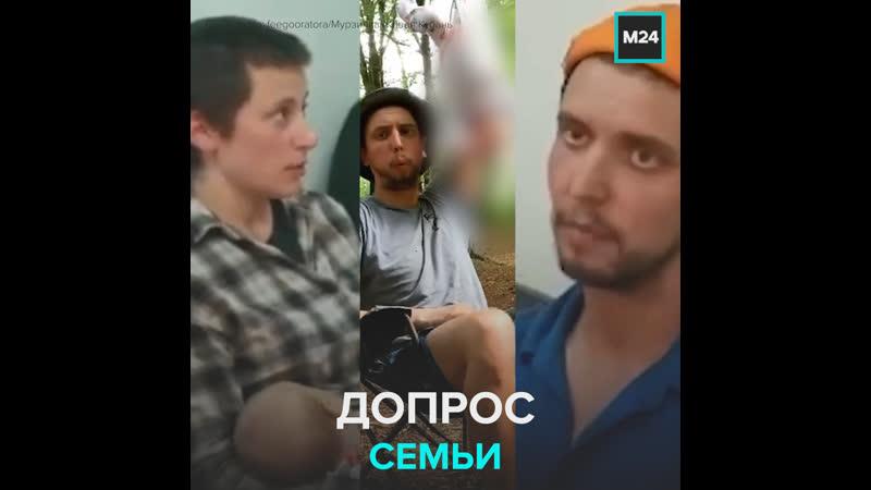 Родителей девочки которую вверх тормашками держали за ногу допросили в полиции Москва 24